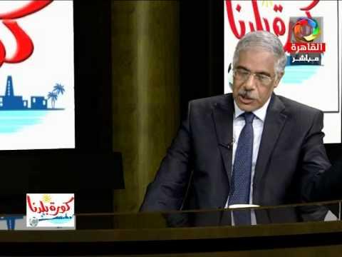 جمال علام رئيس الإتحاد المصري لكرة القدم يشكر برنامج كورة بلدنا والقائمين عليه .. لا يفوتك !!