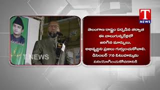 Asaduddin Owaisi Speaks Over TRS andamp; Telangana Development  live Telugu