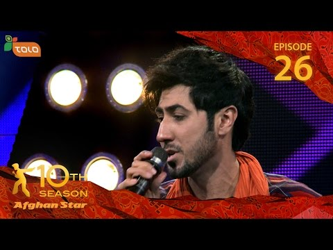 Afghan Star Season 10 - Episode 26 - Wild Card Show Result Show
