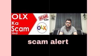 BIGGEST OLX SCAM ALERT /old scam on mobile phones #BeingShabzzz