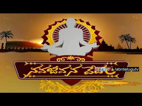 Garikapati Narasimha Rao | Nava Jeevana Vedam | Full Episode 1305 | ABN Telugu