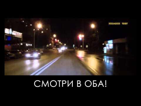 Смотри в ОБА! ★ видео мотиватор