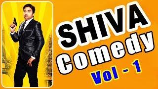 Shiva Tamil Comedy Scenes   Vol 1   Thamizh Padam   Chennai 600028 II   Sonna Puriyathu