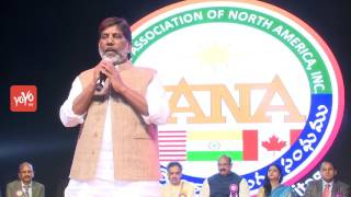 Mallu Bhatti Vikramarka Speech at TANA Convention 2017