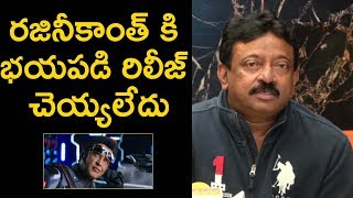 Ram Gopal Varma Speech @ Bhaiarava Geetha Movie Premiere Press Meet at AMB Cinemas