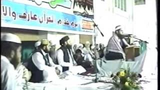 Qari Ajmal -Surah Yusuf- Pakistan