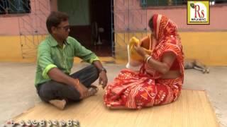 Bengali New Album Song | Bou Ke Se Bou Bolte | Jeet Das | VIDEO SONG | Rs Music