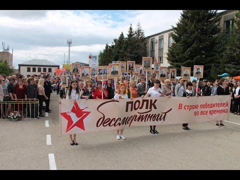 Бессмертный полк 9 мая в Красноармейске 2017