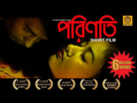 পরিণতি | PORINOTI | Bengali hot Short Film | Kobita | Hero Manik | Belal | By Rashed Friendz Parnk thumbnail