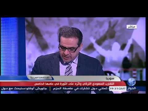 غزوان المصري يتحدث عن التقارب السعودي التركي