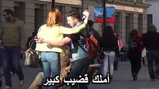 لدي قض*يب حجمه كبير و أريد التعرف - شاهد ردة فعل الفتيات في شورع روسيا - مترجم