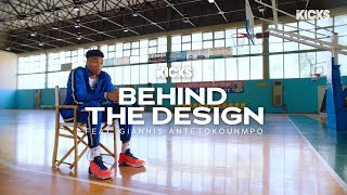Giannis Antetokounmpo Explains the Inspiration Behind His 1st Signature Shoe