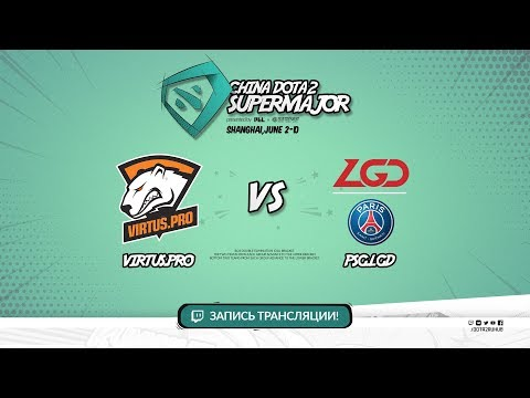Virtus.pro vs PSG.LGD, Super Major, game 1 [Maelstorm, Inmate]