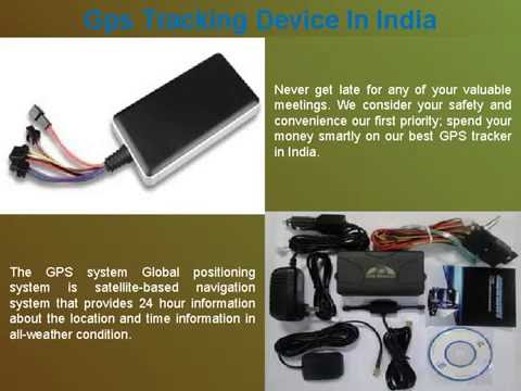 Gps Tracker In India