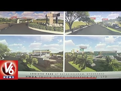 Special Report On HMDA's Multi-Modal Logistic Parks Across Hyderabad | V6 News