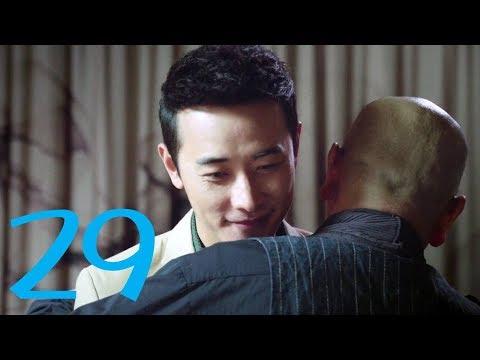 陸劇-真愛的謊言之【破冰者】-EP 29