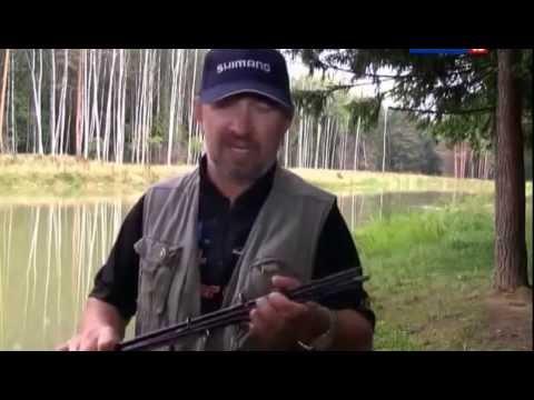 видео карповая ловля для начинающих