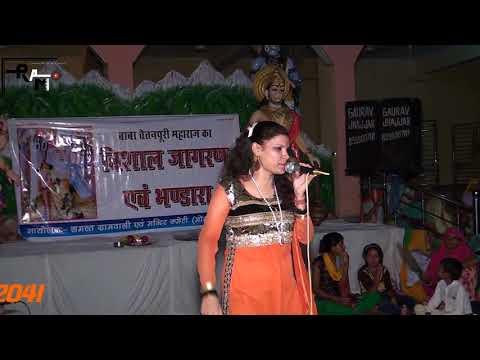 मेरे भरतार चाला गा...... | Superhit bhajan 2017 | Haryanvi bhajan | Rao music haryanvi