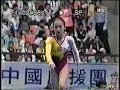 Kui Yuan Yuan - 1997 East Asian Games Team - Floor Exercise