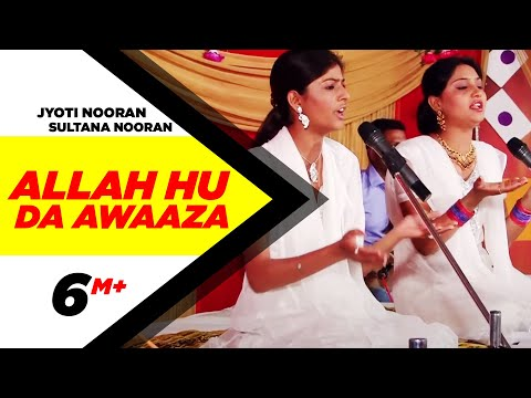 Allaha Hu Da Awaaza | Title Song | Jyoti Nooran & Sultana Nooran | Full Music Video video
