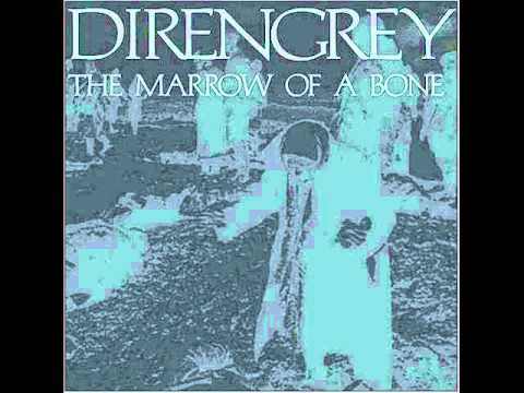 Dir En Grey - Rotting Root
