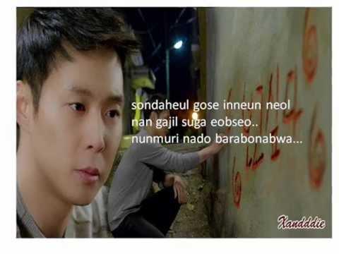 Korean Words i Miss You i Miss You Ost Korean Drama