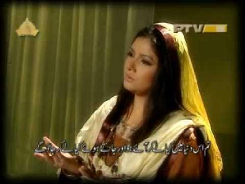 Hina Nasrullah  - Shah Hussain - Aashiq Hovain - Safar ul Ishq...