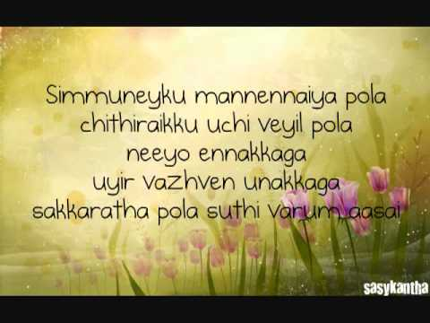 Mynaa Mynaa - Mynaa (Lyrics) HQ