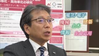 学部紹介・工学部 (2017年度入試用)