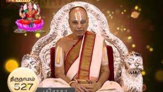 Lakshmi Sahasaranaamam 04/23/16