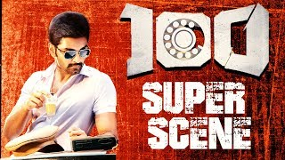 100 - Super Scene 1 | Atharvaa | Hansika Motwani | Tamil latest Movie  2019