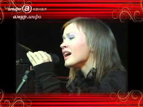 Татьяна Ткачук, «Моя Мишель» (РЕТРО-2005)