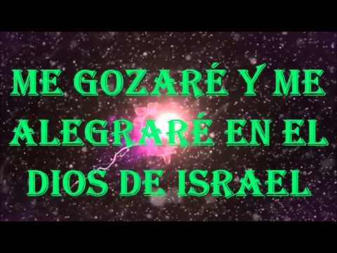 YESHUA HA MASHIACH - NEW WWINE - LETRA