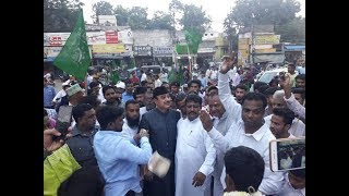 MBT Road Show At Chandrayangutta | Election Campaign Started By MBT | @ SACH NEWS |