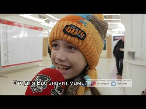 """25.11.2018. """"Нефтяник"""" - """"Горняк"""". Праздник """"День матери"""""""