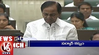 1 PM Headlines | KCR On Kalyana Lakshmi Scheme | MPs Ptotest At Parliament | KCR Kolkata Tour