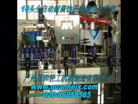 Auto Corrosion liquid filling,capping machines