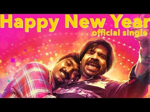 Happy New Year (Single) - Kavan | Vijay Sethupathi, T Rajhendherr | K V Anand | HipHop Tamizha
