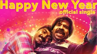 Kavan - Happy New Year Video Songs