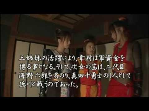 くノ一魔宝伝 :: VideoLike