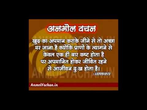 Motivational Quote in Hindi, हिन्दी quotes