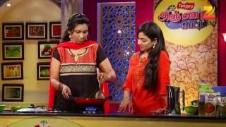 Anjarai Petti - Episode 64 - May 27, 2016 - Best Scene