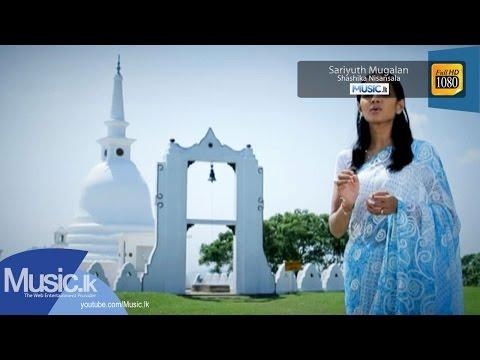 Shashika Nisansala - Sariyuth Mugalan