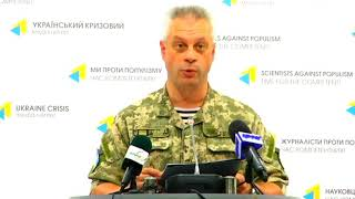 Col. Andriy Lysenko, Ministry of Defense of Ukraine spokesperson. UCMC 11.08.2017