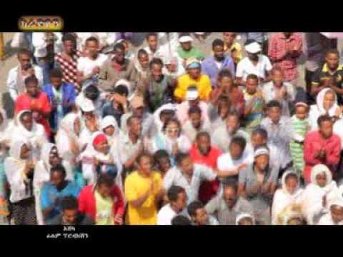 Ethiopian Orthodox Tewahedo Mezmur-Yigerem Dejene
