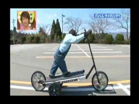 098 treadmill physique