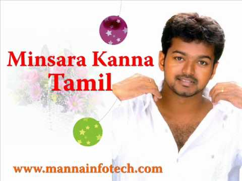 minsara kanna minsara kanna songs vijay songs latest vijay songs...