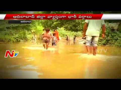 Heavy Rains In Adilabad District | NTV