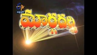 Margadarshi | 3rd March 2019 | Full Episode | ETV Andhra Pradesh