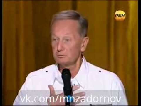 Михаил Задорнов Наблюдения испанцев за русскими